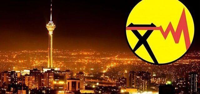 مردم تهران باید آماده بیرون رفتن + سفره باشند